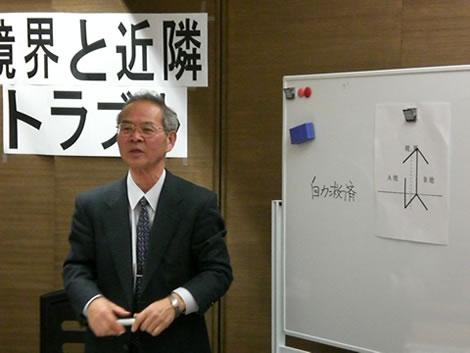 講師を務めた杉井厳一弁護士