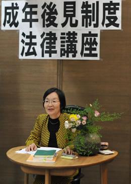 講師を務めた杉井静子弁護士